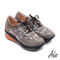 A.S.O 活力微笑 牛皮壓紋奈米氣墊休閒鞋- 卡其