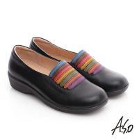 A.S.O 3E寬楦 壓紋牛皮繽紛鬆緊帶奈米氣墊鞋- 黑
