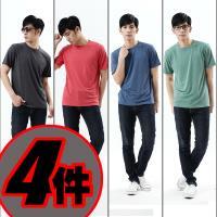TOMATO BEAR (四件組) 天然永久性涼感衫