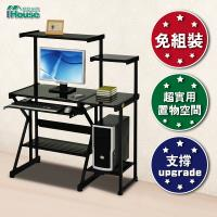 IHouse-亞曼達 強化黑玻鍵盤架多功能事務電腦桌
