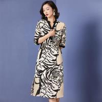 【REKO】時尚狂野動物圖紋印花洋裝M-2XL