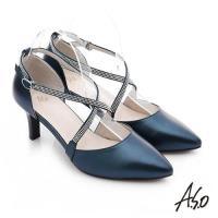 A.S.O 璀璨注目 全羊皮交叉水鑽高跟鞋- 孔雀藍
