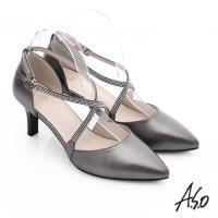 A.S.O 璀璨注目 全羊皮交叉水鑽高跟鞋- 淺灰