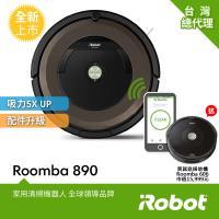 【買就送冰沙隨身果汁機雙杯組】美國iRobot Roomba 890 wifi掃地機器人 總代理保固1+1年 (限時買就送Blueair JOY S空氣清淨機 市價7999元)