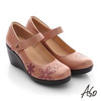 A.S.O 舒活寬楦 真皮圖騰楔型高跟鞋- 粉橘