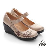A.S.O 舒活寬楦 真皮圖騰楔型高跟鞋- 古銅