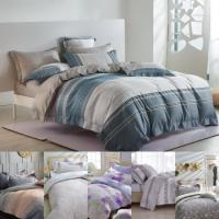 韋恩寢具 天絲柔軟枕套床包組 雙人