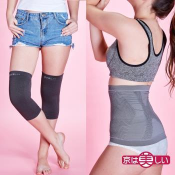 京美 健康銀纖維護膝*1+X能量銀纖維護腰*2(一膝二腰/組)