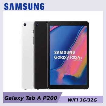 Samsung 三星 Galaxy Tab A 8.0 P200 平板電腦 (Wi-Fi版/3G/32G)