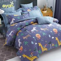 eyah 宜雅 台灣製200織紗天然純棉新式雙人兩用被單人床包四件組-多款任選
