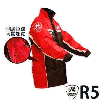 天德牌 R5多功能兩件式護足型風雨衣(上衣輕薄 側開背包版)
