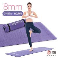 加購-輝葉 NBR環保8mm瑜珈墊(台灣製) HY-1201