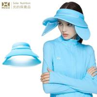 【HOII后益】HOII后益 全面防護遮陽帽 ★藍光(UPF50+抗UV防曬涼感先進光學機能布)