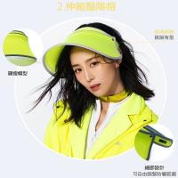 【HOII后益】伸縮艷陽帽 ★黃光(UPF50+抗UV防曬涼感先進光學機能布)