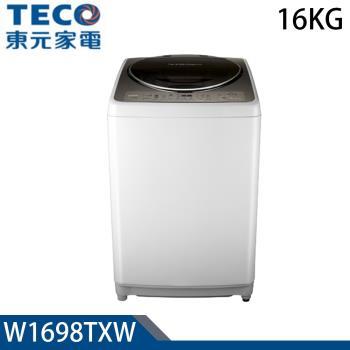 TECO東元16公斤變頻洗衣機W1698TXW