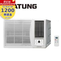 【TATUNG 大同】5-6坪定頻窗型冷氣 TW-322DIN (含基本安裝)~