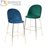 Bernice-羅瑞亞質感絨布面吧台椅/高腳椅/單椅(二色可選)
