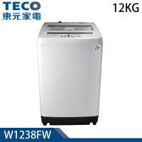 送美食鍋 TECO東元12公斤定頻洗衣機W1238FW