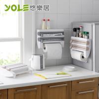 YOLE悠樂居-日式廚房保鮮膜切割紙巾架/置物架(三種款式)