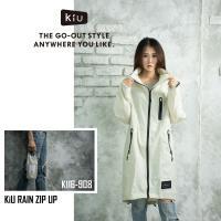 KiU RAIN ZIP UP系列 K116-908 日本雨衣 日本風衣雨衣 斗篷雨衣 OF 白色