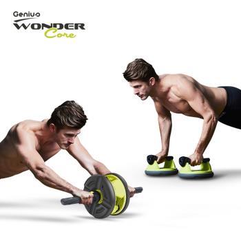 Wonder Core Genius 「終極鍛鍊組」(WCG-UTK)