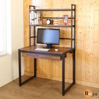 BuyJM LOFT工業風防潑水98公分黑烤漆方框附書架工作桌