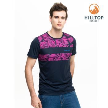 【hilltop山頂鳥】男款吸濕快乾抗菌彈性T恤S04MC8憂鬱藍/樣衣粉