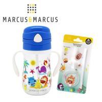 MARCUS&MARCUS 動物樂園Tritan吸管學習杯(加贈替換吸管3件組) 多款任選