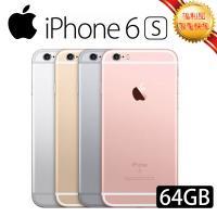 【福利品】Apple iPhone 6s 64GB 智慧手機 (七成新)
