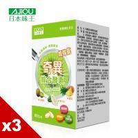日本味王 奇異綜合酵素加強錠60粒X3盒  (效期2020/03)