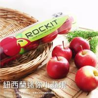 果物樂園-Rockit樂淇甜櫻桃小蘋果x8管(每管5入/約205g±10%)