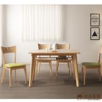 日本直人木業-簡約日式SUN120公分全實木餐桌搭配四張貓抓布座墊實木椅