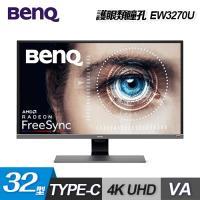 BenQ EW3270U 32型VA面板4K解析度HDR舒視屏護眼液晶螢幕 【買再送折疊收納購物袋】