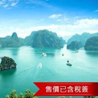 暑假-北越雙龍灣金剛再現奇密骷顱島5日(含稅簽)旅遊