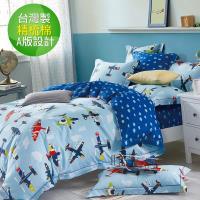 eyah 宜雅 台灣製200織紗天然純棉單人床包枕套2件組-飛行夢想家