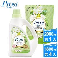 Prosi普洛斯 小蒼蘭香水濃縮洗衣凝露2000mlx1瓶+補充包1800mlx4包