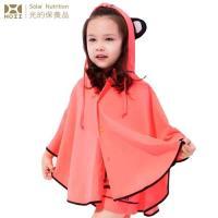 【HOII后益】兒童熊貓造型斗篷M ★三色 (UPF50+抗UV防曬涼感先進光學機能布)