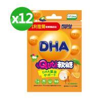【小兒利撒爾】Quti軟糖 12包組(DHA藻油/專為兒童設計/機能食品/營養補給)