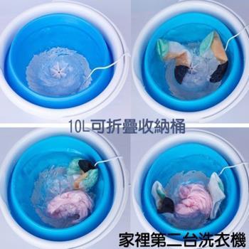 LIEING  S9超聲波洗衣機+折疊桶 殺菌迷你洗衣器(旅行渦輪洗衣機 1入)