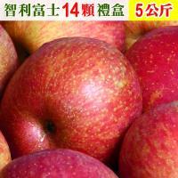 愛蜜果 智利富士蘋果14顆禮盒(約4.5公斤/盒)