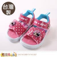 魔法Baby 女童鞋 台灣製迪士尼米妮正版男童閃燈涼鞋~sk0758
