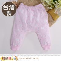魔法Baby 嬰兒服飾 台灣製純棉薄款初生嬰兒褲~a70241