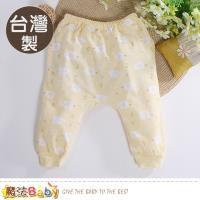 魔法Baby 嬰兒服飾 台灣製純棉薄款初生嬰兒褲~a70240