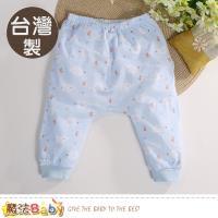 魔法Baby 嬰兒服飾 台灣製純棉薄款初生嬰兒褲~a70239