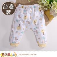 魔法Baby 嬰兒服飾 台灣製純棉薄款初生嬰兒褲~a70237
