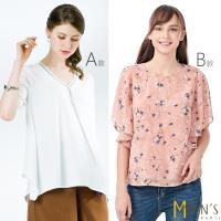 MONS國際櫃造型V領上衣/高質感絲柔花卉上衣(M-2L)