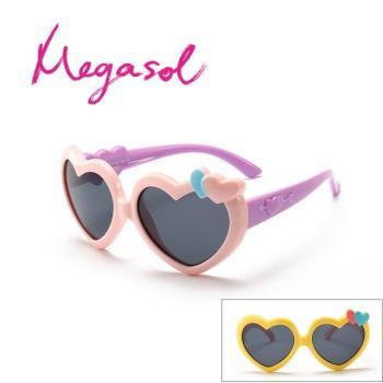 【MEGASOL】中性兒童男孩女孩UV400抗紫外線偏光兒童太陽眼鏡(可愛心型款KD1907-三色可選)