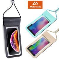 Maleroads 升級加大設計款!! 時尚防水袋 適用6.5吋以下手機 螢幕直接觸控 隨身物品收納