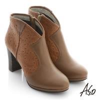 A.S.O 機能美靴 全真皮壓花奈米粗跟踝靴- 茶
