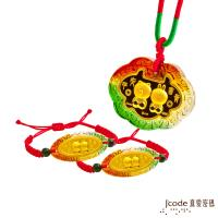 Jcode真愛密碼 熊大兔兔黃金彌月禮盒-0.2錢